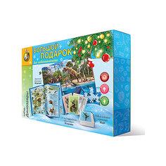 Подарок большой Новогодний. Динозавры. Пазл 260 дет + Атлас с наклейками + Игровые Карточки Издательство ГеоДом