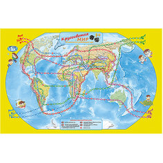 """Карта-игра """"Мир Кругосветка"""" Издательство Ди Эм Би"""