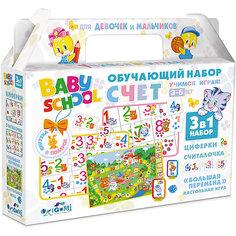 Для Малышей Набор обучающий 3в1Счет Origami