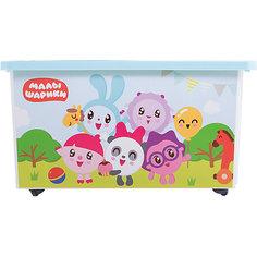 """Ящик для хранения игрушек Little Angel """"Малышарики"""", 57 л., на колесах"""