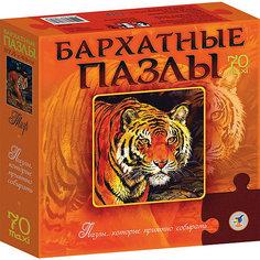"Бархатный пазл ""Тигр"", 70 макси-деталей, Дрофа-Медиа"