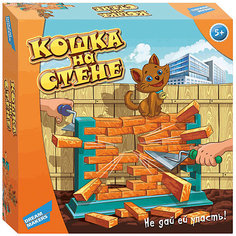 "Настольная игра ""Кошка на стене"" Dream makers"