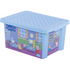 "Ящик для хранения игрушек ""X-BOX"" ""Свинка Пеппа"" 17л, Little Angel, голубой"