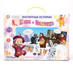 """Магнитная мозаика """"Маша и Медведь. Картина маслом"""" Дрофа Медиа"""
