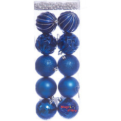 Набор шаров 10*6см + бусы 2м*8мм Magic Story синий