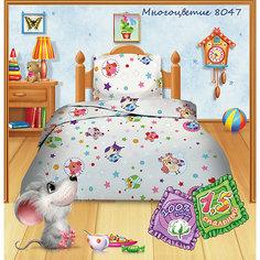Детское постельное белье 3 предмета Кошки-мышки, Многоцветие