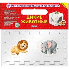 """Кубик EVA - сортер """"Дикие животные"""" Робинс"""