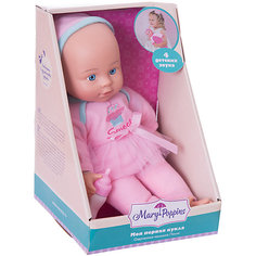 "Кукла-пупс Mary Poppins ""Милый болтун"" Полли в розовом с голубым, 33 см (звук)"