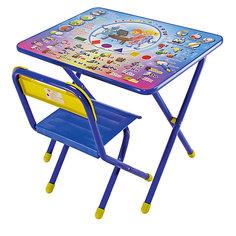"""Набор мебели """"Электроник"""" (2-5 лет), Дэми, синий"""