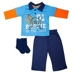 Bon Bebe Комплект Жакет с капюшоном, боди с коротким рукавом и штанишки, 3 предмета,   для мальчика