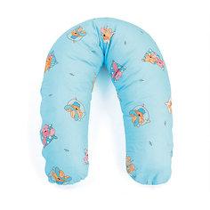 """Наволочка для подушки """"Аура"""" 190х37 Сладкий сон, La Armada, голубой"""