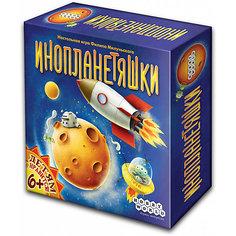 Hobby World 1527 Инопланетяшки