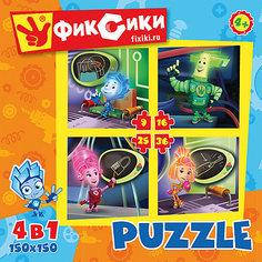 """Набор из 4 пазлов """"Фиксики"""" 9-16-25-36, Origami"""