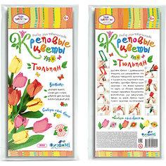 """Креповые цветы своими руками """"Тюльпан"""" Чудо творчество"""