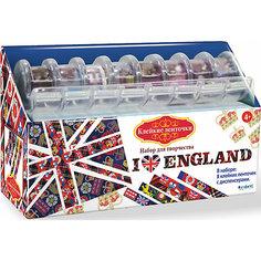 """Я люблю Англию"" Набор для творчества с клейкими ленточками Чудо творчество"
