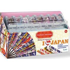 """Я люблю Японию"" Набор для творчества с клейкими ленточками. Чудо творчество"