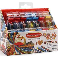 """""""Я люблю Россию"""" Большой набор для творчества с клейкими ленточками. Чудо творчество"""