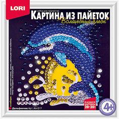"""Картина из пайеток """"Дельфинчик"""", LORI"""
