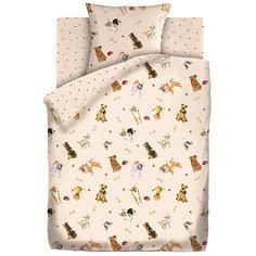Детское постельное белье 1,5 сп. Непоседа (50х70см) Собачки