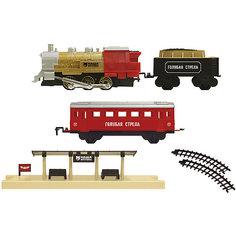 Железная дорога Локомотив с двумя вагончиками 282 см, Голубая стрела