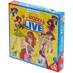 """Игра детская настольная Dream Makers """"Я - модель. Live!"""""""