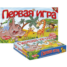 """Детская настольная  игра Dream Makers """"Первая игра"""""""