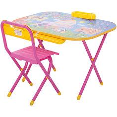 Набор складной мебели у2р/1, Свинка Пеппа, Дэми, розовый