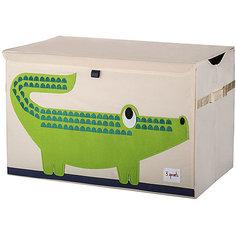 Сундук для хранения игрушек Крокодил (Green Crocodile), 3 Sprouts
