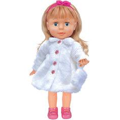 Кукла, 30 см, озвученная с набором одежды, Карапуз
