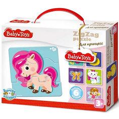 "Макси пазлы Baby Toys зигзаг ""Для принцесс"", 18 элементов"
