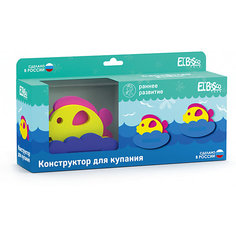 """Конструктор для купания El`Basco Toys """"Семейство рыбок"""", 18 деталей"""