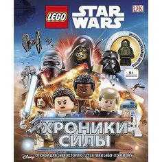 """Lego """"Звездные войны Хроники Силы"""", с мини-фигуркой Эксмо"""