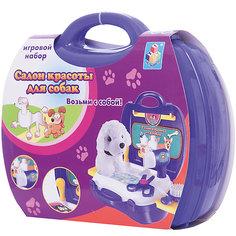 """Набор в чемоданчике """"Салон красоты для собак"""", 16 предметов, 1toy"""