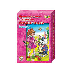"""Настольная игра - ходилка Десятое королевство  """"Приключения Алисы в стране чудес"""""""