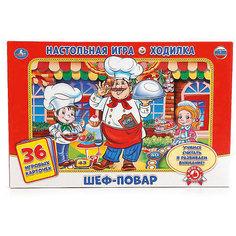"""Настольная игра-ходилка Умка"""" Шеф-повар """", 36 карточек"""
