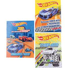 """Игры и раскраски с наклейками """"Hot Wheels"""", комплект из 3-х книг Эксмо"""