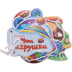 """Первая книга малыша """"Отгадай-ка"""" Мои игрушки ND Play"""
