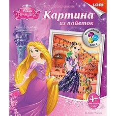 """Картина из пайеток """"Волшебный блеск"""" Disney Princess Рапунцель Lori"""