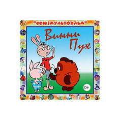 CD-диск сборник сказок «Винни Пух». Би Смарт