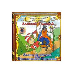 CD-диск сборник сказок «Золотой ключик, или Приключения Буратино» Би Смарт