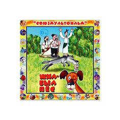 CD-диск сборник сказок «Жил-был пёс» Би Смарт