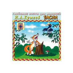CD-диск сборник Ивана Крылова «Басни» Би Смарт