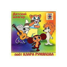 CD-диск сборник песен Клары Румяновой Би Смарт