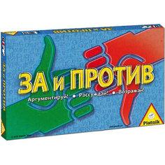 """Игра """"ЗА и ПРОТИВ"""", Piatnik"""
