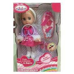 """Кукла """" Машенька """"  15см озвученная , в зимней одежде, с аксессуарами. Карапуз"""