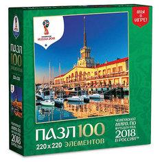 """Пазл Origami FIFA-2018 """"Города"""" Сочи, 100 элементов"""