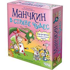"""Настольная игра Hobby World """"Манчкин в Стране чудес"""""""