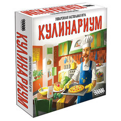 "Настольная игра Hobby World  ""Кулинариум"""