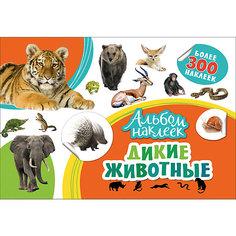 """Альбом наклеек """"Дикие животные"""" Росмэн"""