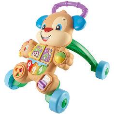 Разивающие ходунки-каталка Fisher-Price Учёный щенок Mattel